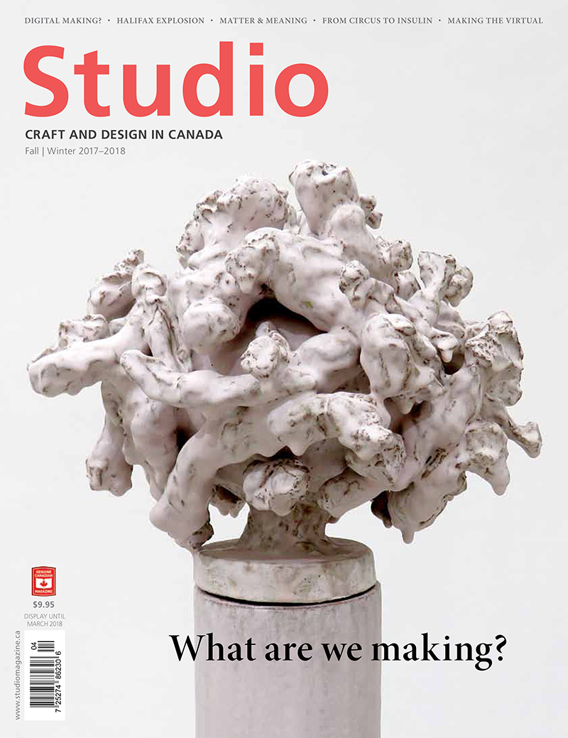 STUDIO-FW-17-18-Cover-vs4-2